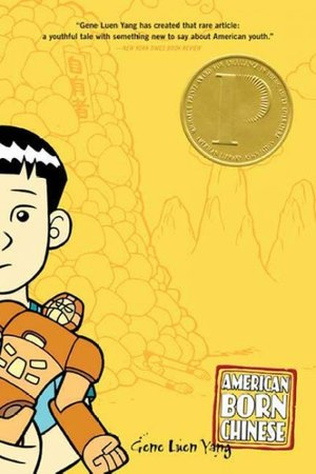 Alumnus and Graphic Novelist Gene Luen Yang Makes NPR's Top 100 List