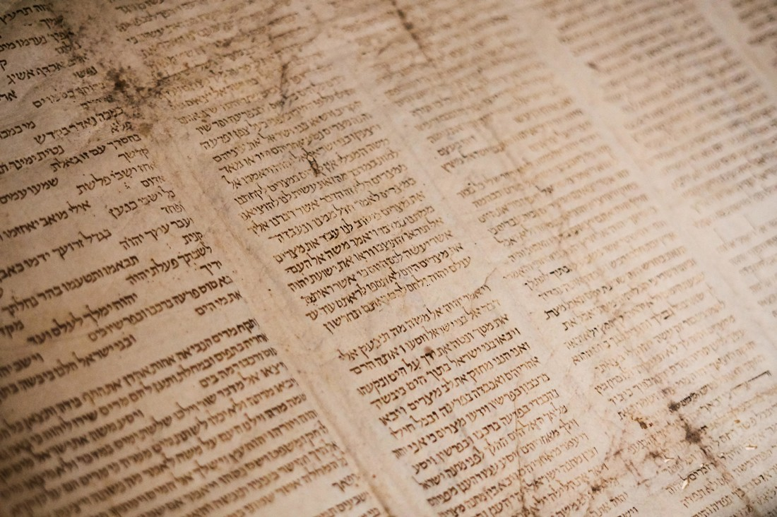 The Literary Beauty of the Bible