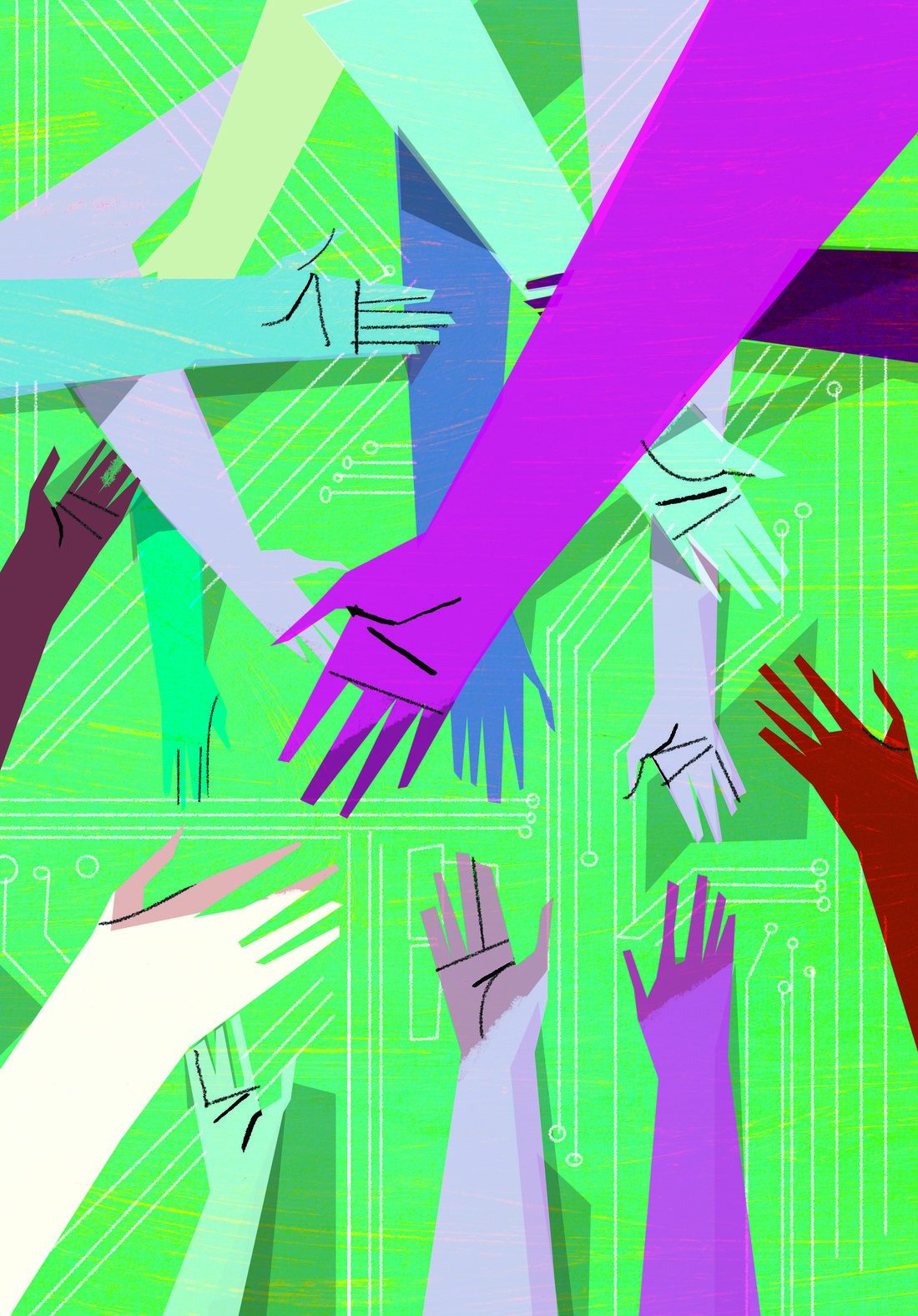 Drawing of brightly colored hands reaching toward each other.