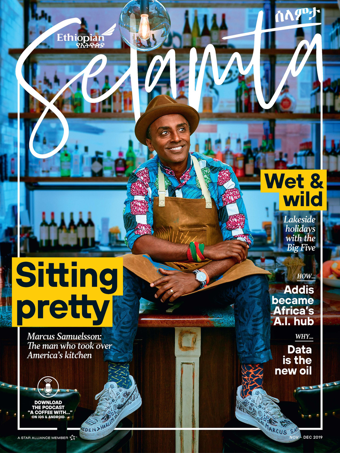 The November issue of Selamta featuring cover star chef and restaurateur Marcus Samuelsson at Marcus B&P