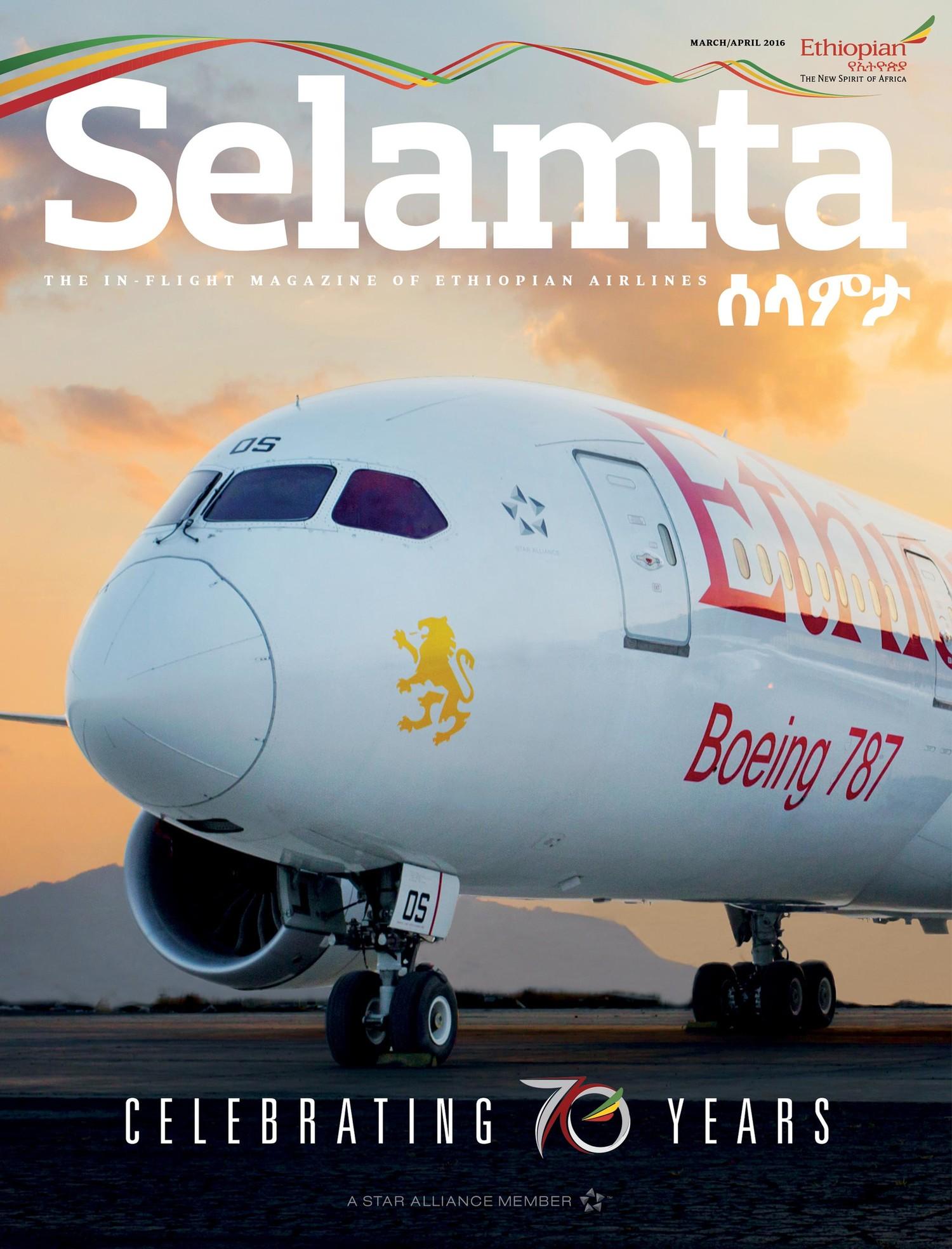 Archive • Selamta